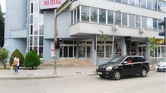 Widex Mostar lokacija